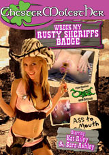 Wreck My Rusty Sheriffs Badge