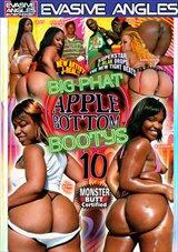 Big Phat Apple Bottom Bootys 10