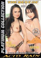 The Best Of Mya Luanna And Katsumi