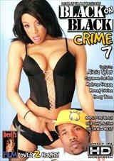 Black On Black Crime 7
