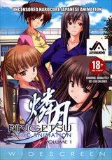 Ringetsu The Animation