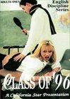 English Discipline Series: Class Of '96