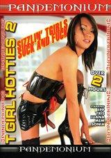 T Girl Hotties 2