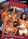 Pimpin In Da Hood 3