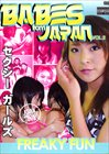 Babes From Japan 2: Freaky Fun