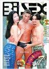 Bi Sex Orgies 7