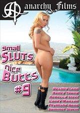 Small Sluts Nice Butts 9