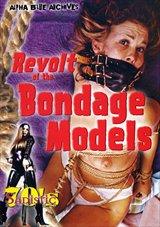 Sadistic 70's Series: Revolt Of The Bondage Models