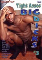 Tight Asses Big Dicks 3