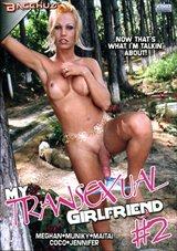 My Transexual Girlfriend 2