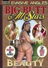 Big Butt All Stars: Beauty Part 2