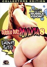 Bubble Butt Bonanza 8