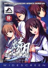 Ringetsu The Animation 3
