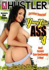 Young Latin Ass 4