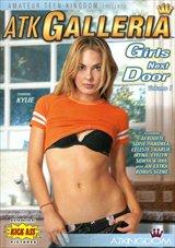 ATK Galleria: Girls Next Door