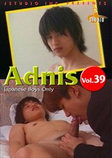 Adnis Selection 39