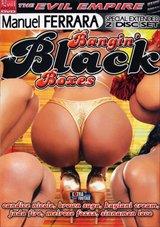 Bangin' Black Boxes Part 2