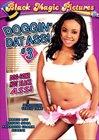 Doggin' Dat Ass 3