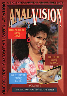 Anal Vision 3