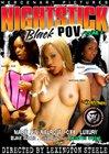Nightstick Black POV 3