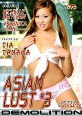 Asian Lust 3