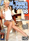 Anal Teen Tryouts 18