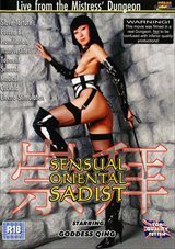 Adult Movies presents Sensual Oriental Sadist
