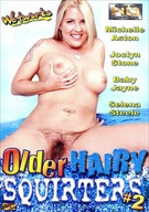Older Hairy Squirters 2