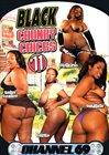 Black Chunky Chicks 11