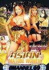 Asian Mature Women 7