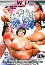 She Got Way Mo Ass 3