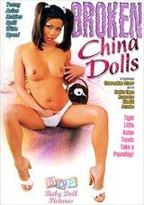 Broken China Dolls