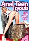 Anal Teen Tryouts