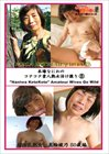 Super Lewd Mature Woman Ayano Age 50