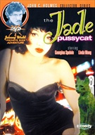 The Jade Pussycat