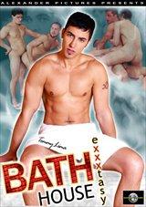Bathhouse Exxxtasy