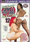 Big Phat Apple Bottom Bootys 12