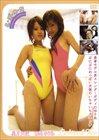 Lez Kiss 8: Tenshi And Yuria