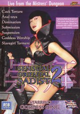 Adult Movies presents Sensual Oriental Sadist 2