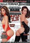 Jenna Haze Vs. Naomi: Battle Of The Sluts Part 2