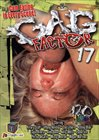 Gag Factor 17
