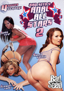Anal All Stars 2