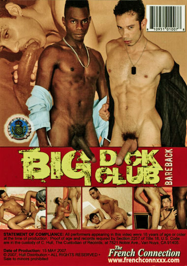 Big Dick Club Brazil 1 Cover Back