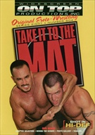 gay wrestling video