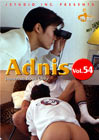 Adnis Selection 54