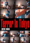Terror In Tokyo