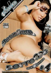 Bomb Shell Bottoms 4 cover