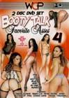 Booty Talk: Favorite Asses 4