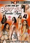 Booty Talk: Favorite Asses 4 Part 2