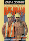 Blue Collar Battles 2